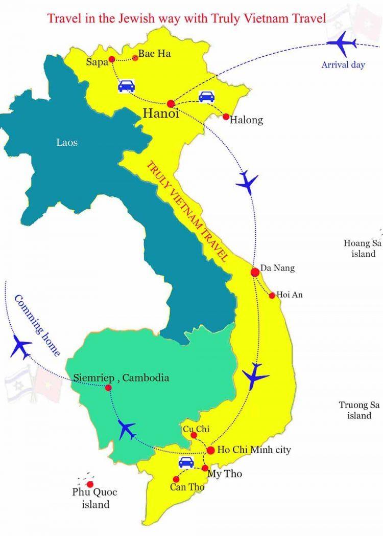 Vietnam Cambodia - Kosher Tour